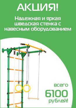 ДСК Юный Атлет Пристенный-Лайт