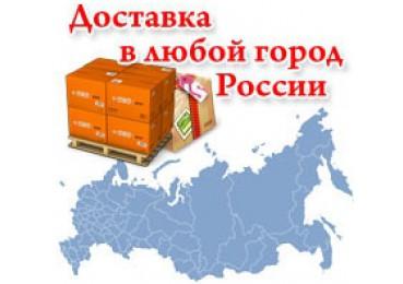 Интернет магазин DSK-ATLET.ru