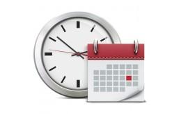 Текущие сроки отгрузки