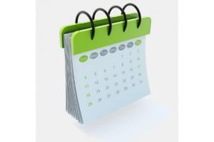 Сроки отправки заказов с 14 декабря